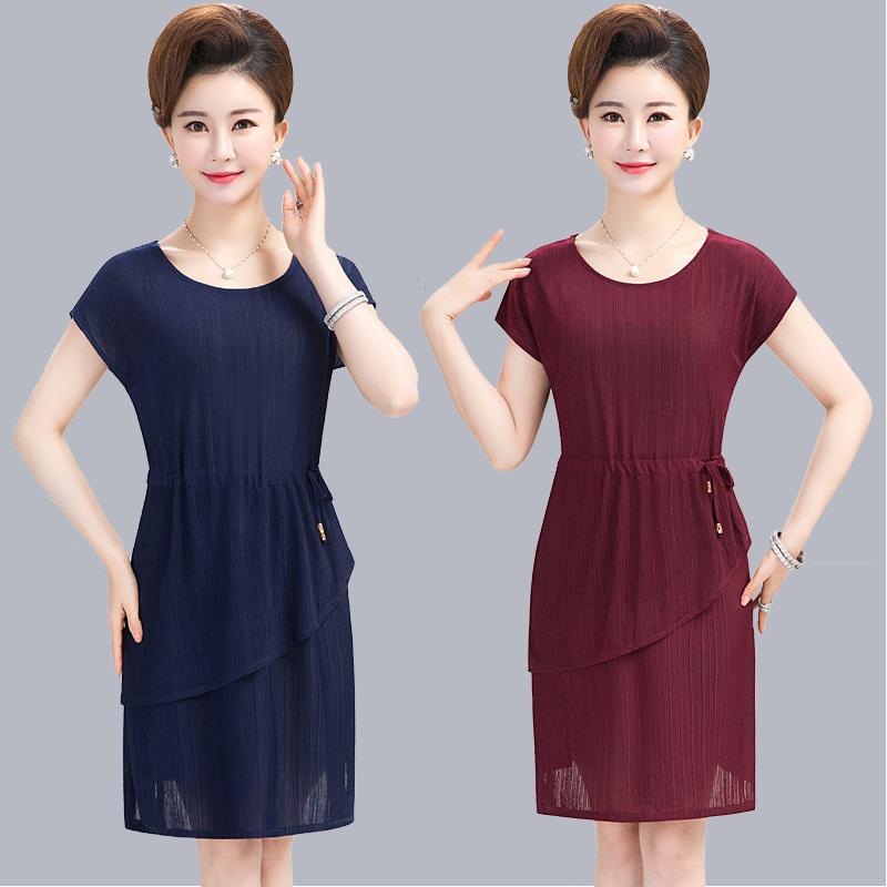 Phụ nữ trung niên mùa hè váy đầm voan mẹ nạp 2018 mới kích thước lớn 40-50-60 tuổi váy dài