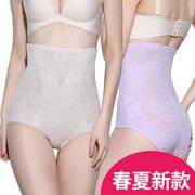 Quần bụng, thắt lưng nữ cao, dạ dày hình thành, sau sinh, chùm, eo, trọng lượng, hông, phục hồi, hình dáng cơ thể, cơ thể, phần mỏng