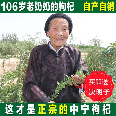 Chinese Herbal Red Wolfberry Gou Qi Zi Farm House GouQi Special Grade 500g