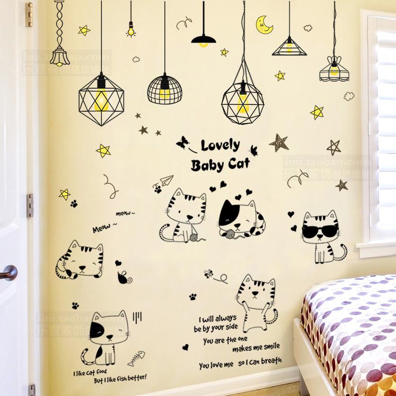 墙画创意温馨墙贴纸墙上贴画卧室女孩房间装饰品小清新墙壁纸自粘[券后4.80元]