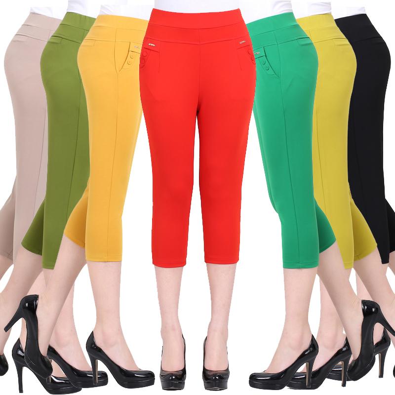 Mẹ nạp mùa hè cắt quần phụ nữ trung niên của quần lớn đàn hồi eo màu stretch xà cạp trung niên quần