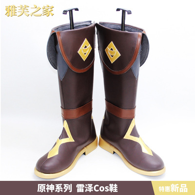 taobao agent Yafu House Reese cosplay shoes original god cos shoes game shoes custom