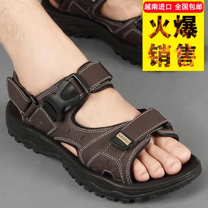 越南进口 纳维戈 男士 沙滩凉鞋 28元包邮