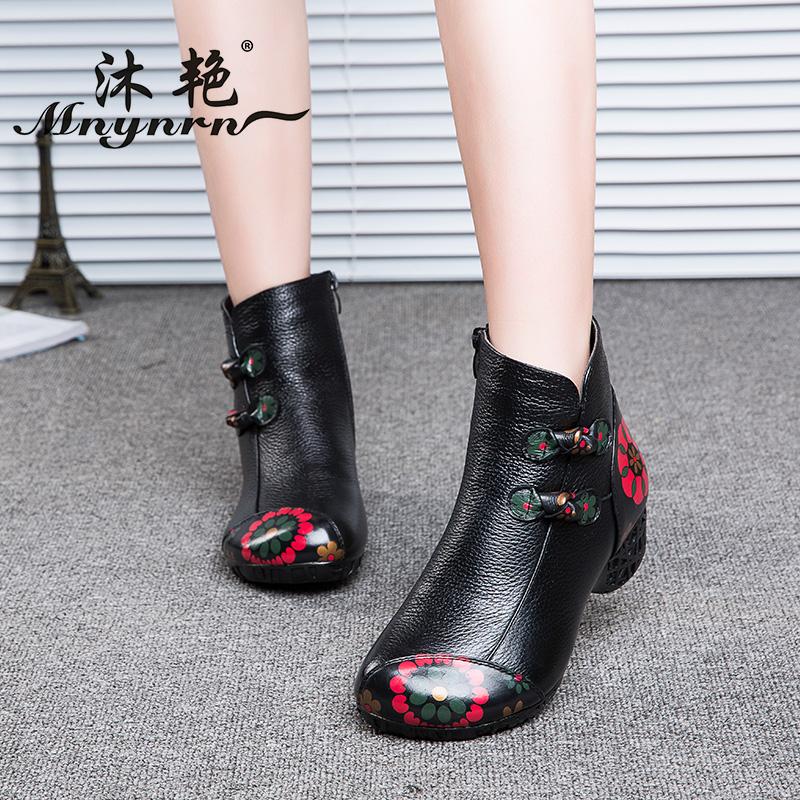 Mu Yan khởi động ngắn da quốc gia gió của phụ nữ giày trung niên cộng với nhung của phụ nữ khởi động mùa thu và mùa đông mẹ bông giày phong cách Trung Quốc duy nhất khởi động
