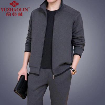 俞兆林中老年运动休闲两件套装