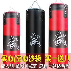 Đấm bốc bao cát bao cát treo võ thuật Sanda nhà trẻ em taekwondo rắn bao cát dành cho người lớn chiến đấu tập thể dục