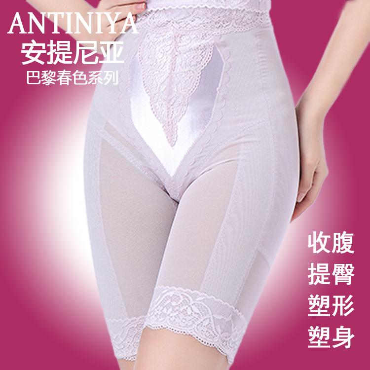 Antinian corset body fat quản lý Paris mùa xuân màu chùm quần tummy hip quần quần cơ thể