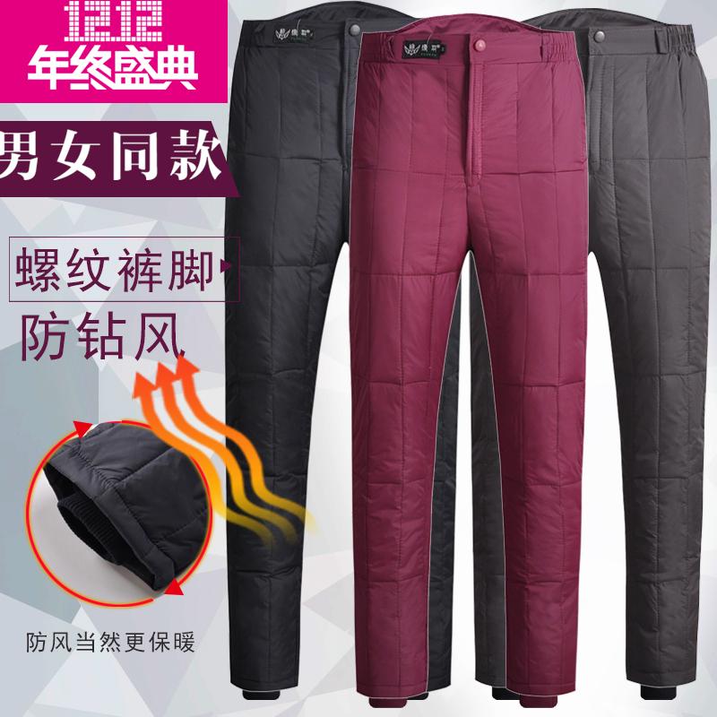 Xuống quần, nam giới và phụ nữ, cha mặc dày cao eo, ánh sáng bên trong và bên ngoài mặc quần dài, trung và cũ xuống lót, quần cotton