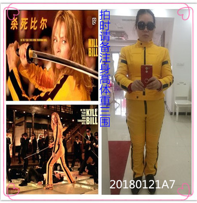 taobao agent Kill Bill cos clothing bridal clothing movie cosplay clothing men's and women's daily clothing
