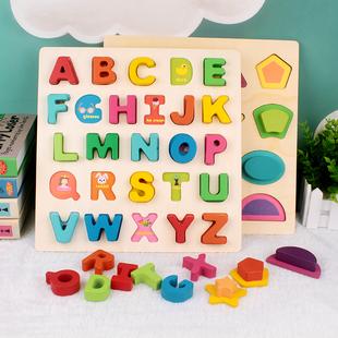 儿童岁数字字母益智拼图立体积木玩具