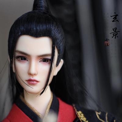 taobao agent BJD Doll GRANADO-Saffron Three-point Uncle Six-point Voxel Head Xuan Jing