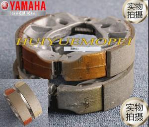 Xây dựng Yamaha xe máy JYM125 Tianjian phía trước và phía sau má phanh Tianjian KYBR Z E Tianyi