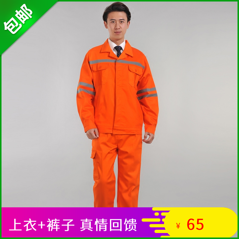 Mùa thu dài tay áo bông yếm phù hợp với nam quốc gia lưới điện bảo hiểm lao động quần áo dày chịu mài mòn đa túi dải phản chiếu