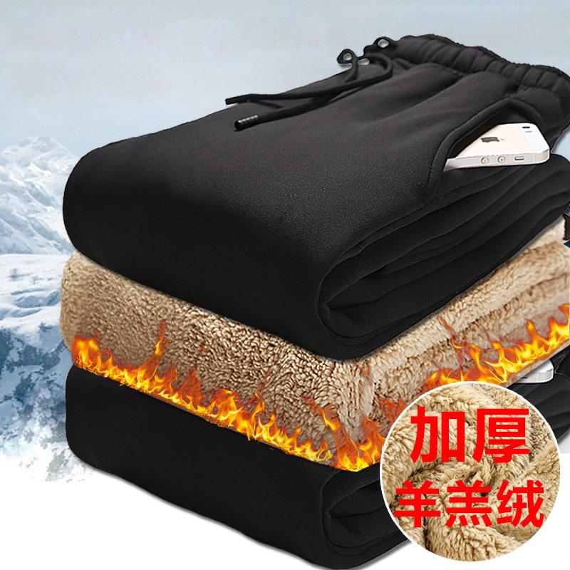 祖玛珑秋冬季男士加绒休闲裤男运动裤潮流加厚小脚裤哈伦裤长裤