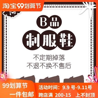 taobao agent 【B product】Sheep puffs arrogant bear bread Madeleine chain love girl lolita uniform shoes women's shoes