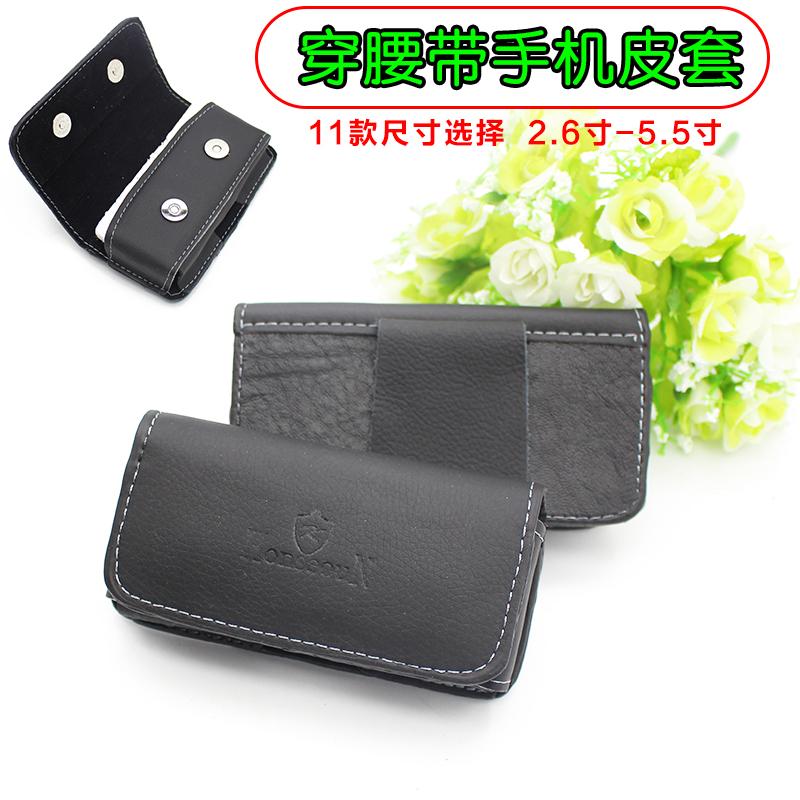 Của nam giới eo túi điện thoại di động mặc túi vành đai treo eo da bộ điện thoại 5.5 inch phổ