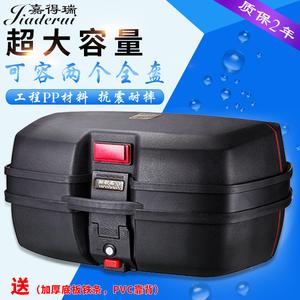 Jiadui xe gắn máy đuôi hộp thân cây đạp xe điện pin xe kit phổ thêm lớn hộp lưu trữ