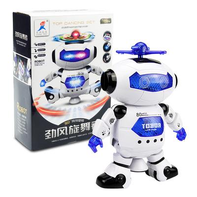 电动跳舞机器人劲风炫舞者智能儿童玩具 class=