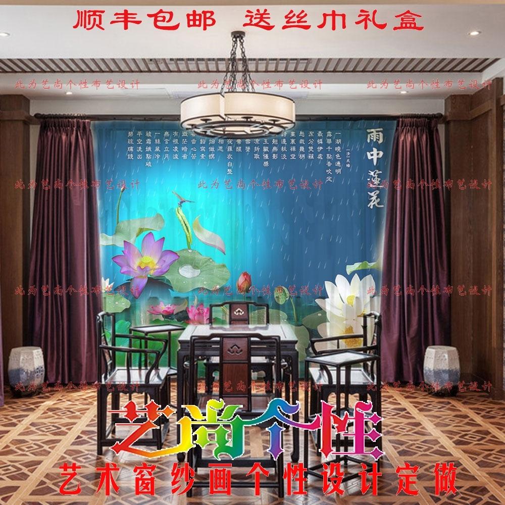 时尚饭店包间用窗帘纱 大酒楼餐厅包