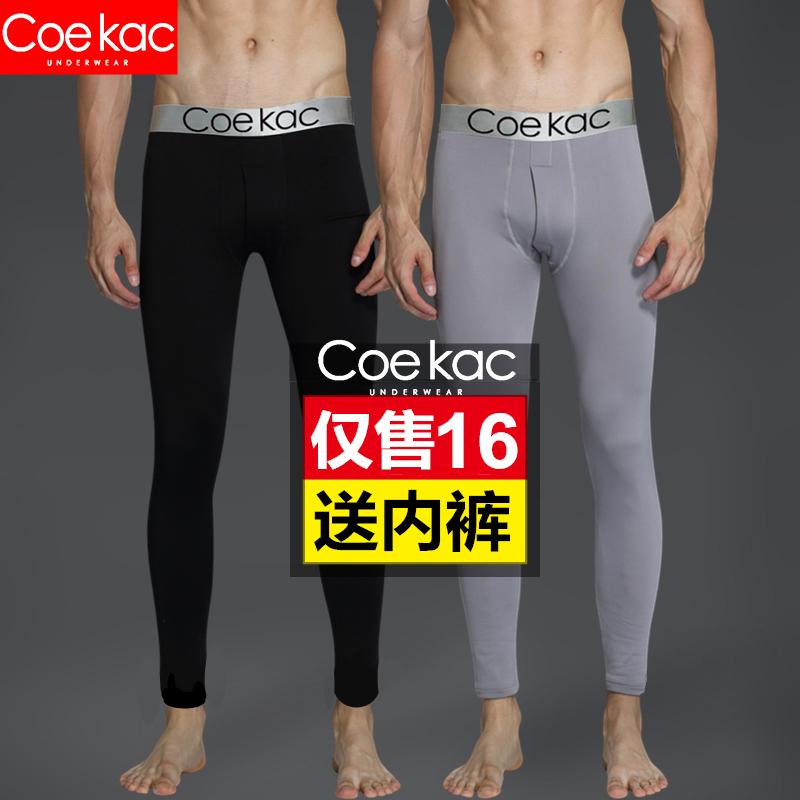 Của nam giới Qiuku mảnh duy nhất phần mỏng thanh niên xà cạp len lót Slim ấm quần cộng với nhung dày tăng mùa thu và mùa đông