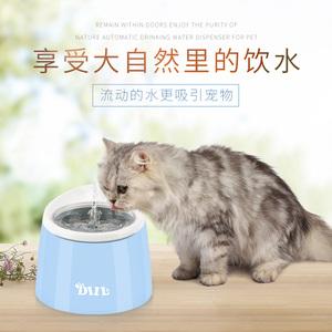 Pet đài phun nước dog cat chu kỳ đài phun nước loại nước tự động dispenser lọc điện thoại di động nước uống nhu yếu phẩm hàng ngày