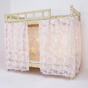 Hồng in nữ phòng ngủ muỗi net trên kệ với khung giường, thoáng khí gạc sinh viên ký túc xá giường rèm cửa dưới bức màn