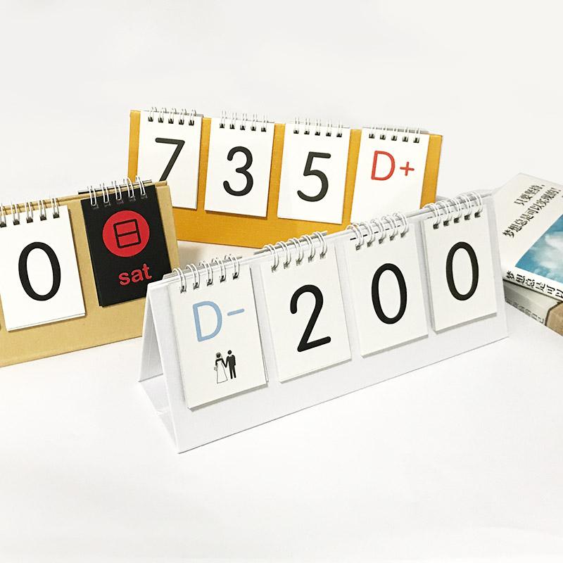 倒计时日历高考考研创意倒计时牌2018台历摆件2017可手撕励志