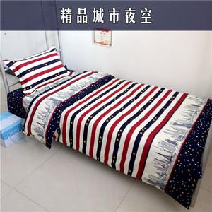 1,2 m ký túc xá sinh viên mùa hè mảnh duy nhất quilt cover 1.5x2 m mùa thu giường đơn bìa duy nhất 1.8 m 2x2.2