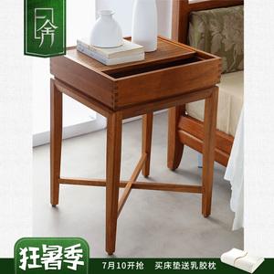 Một phong cách Trung Quốc phong cách Đông Nam Á đồ nội thất trầu hạt óc chó gỗ rắn phân loại đa chức năng lưu trữ bàn cạnh giường ngủ