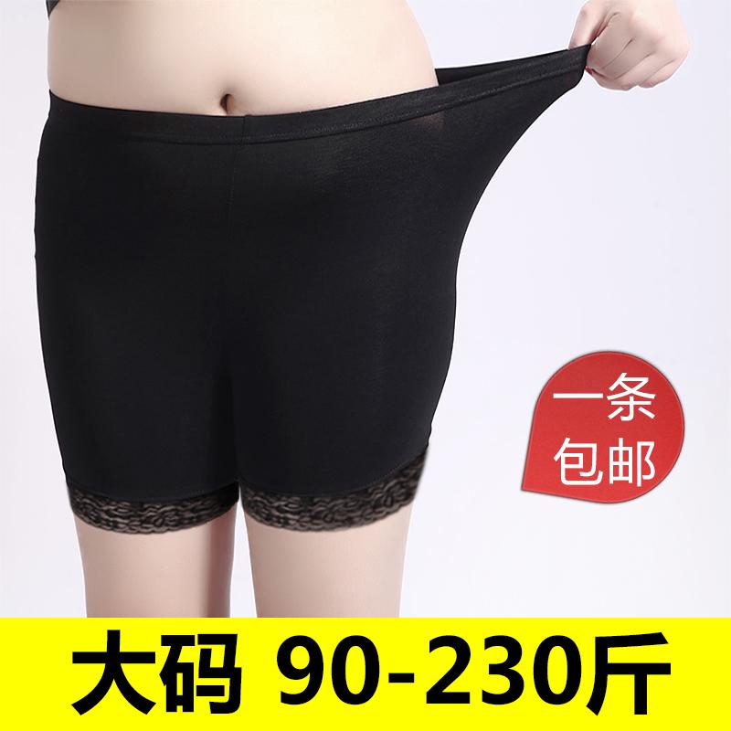 Kích thước lớn quần an toàn chống ánh sáng nữ chất béo mùa hè mm 200 kg ren bảo hiểm quần phương thức xà cạp cộng với phân bón để tăng
