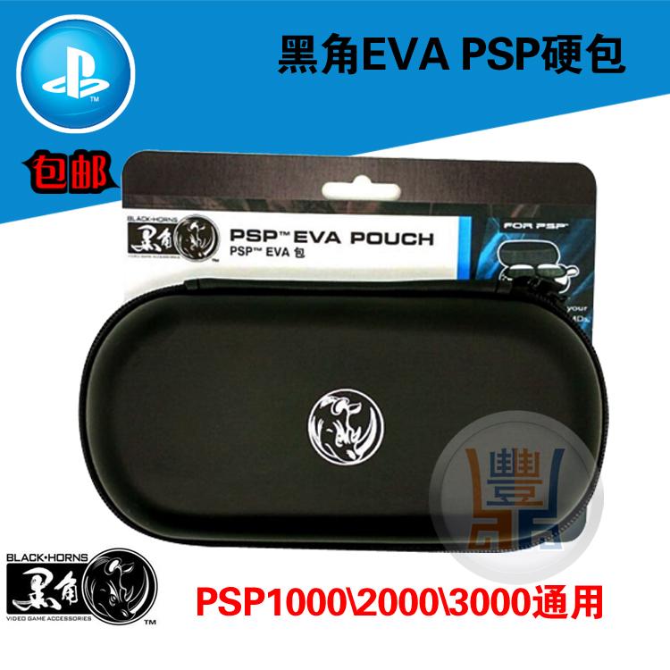 Psp túi góc đen bảo vệ túi psp3000 túi lưu trữ psp2000 túi góc đen psp1000 Túi cứng eva - PSP kết hợp