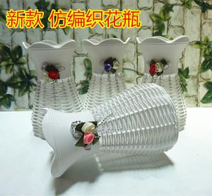 Bình hoa khung dệt nhựa hoa phòng khách trang trí chậu hoa thời trang đặc biệt hoa hiện đại