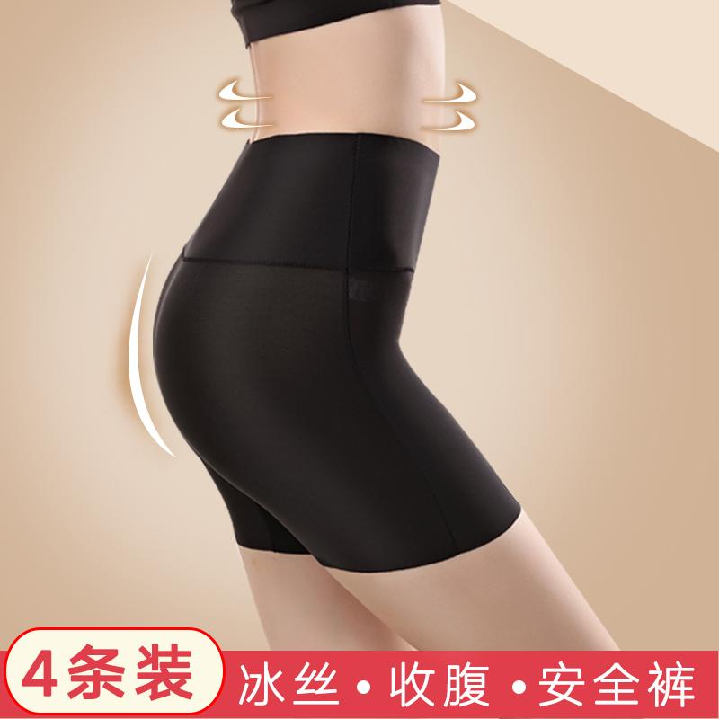 4 nạp cao eo liền mạch an toàn quần chống ánh sáng nữ mùa hè boxer đồ lót băng lụa bảo hiểm bốn góc bụng xà cạp