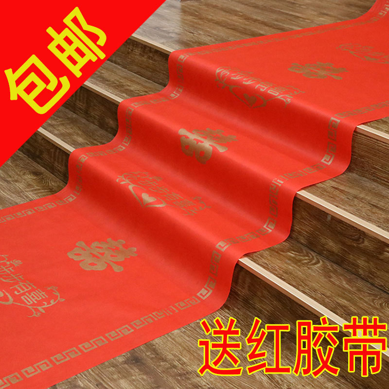 Dày đám cưới thảm không dệt nguồn cung cấp đám cưới hi từ lễ kỷ niệm bố trí cảnh dùng một lần thảm đỏ