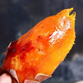 【5斤】临安小香薯新鲜地瓜山芋