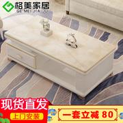 Đá cẩm thạch bàn cà phê tv tủ kết hợp thiết lập phòng khách kung fu vuông tối giản hiện đại căn hộ nhỏ một số loại tủ