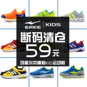 [Phá vỡ mã giải phóng mặt bằng] Hongxing Erke trẻ em giày nam đích thực thể thao giày chạy mùa hè lưới thoáng khí thanh niên giày