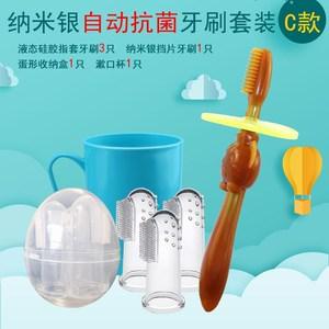 Bảo vệ kem đánh răng trẻ em bàn chải đánh răng đặt răng mềm mềm răng gelatin cô gái chống cắn chăm sóc tay latex kết hợp
