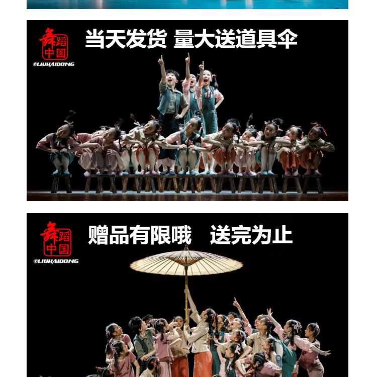 Các 8th Xiaohe phong cách hẻm bộ nhớ nhảy múa quần áo trẻ em hiệu suất quần áo trẻ em hiệu suất quần áo Ngày của Trẻ Em quần áo