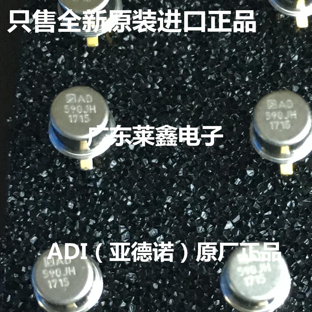 Integrated Circuit Temperature Sensor