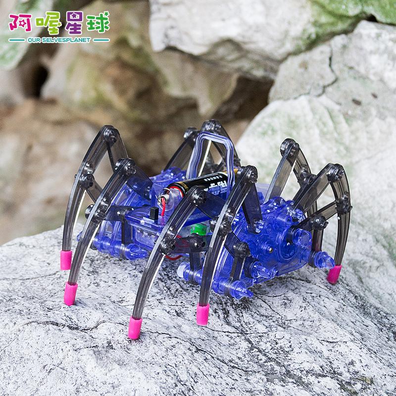 全球权威质量认证,diy电动蜘蛛机器人15.9元包邮