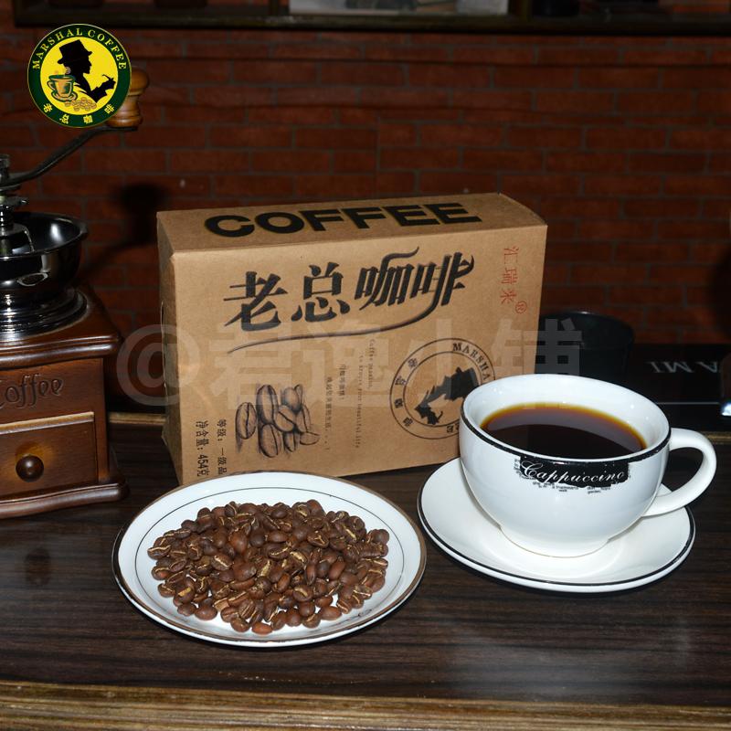 老總咖啡豆海南福山咖啡豆454g盒裝特香特醇咖啡