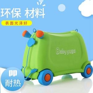 Đặc biệt cung cấp khác nguồn cung cấp bé hộp lưu trữ trẻ em vali hành lý vali hộp lưu trữ con đồ chơi trẻ em
