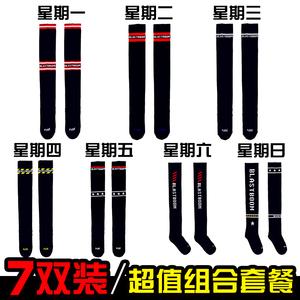 7 cặp vớ dài nữ Hàn Quốc cao đẳng gió Nhật Bản trên đầu gối vớ vớ tuần dễ thương vớ cao vớ vớ thủy triều