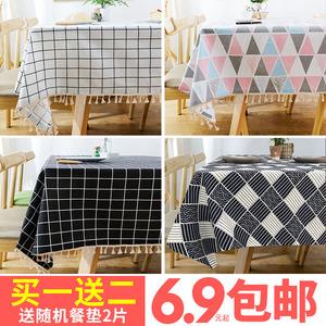 Bắc âu ins khăn trải bàn cotton và linen nhỏ tươi kẻ sọc bàn bàn cà phê bàn ăn vải hiện đại nhỏ gọn bàn cạnh giường ngủ vải