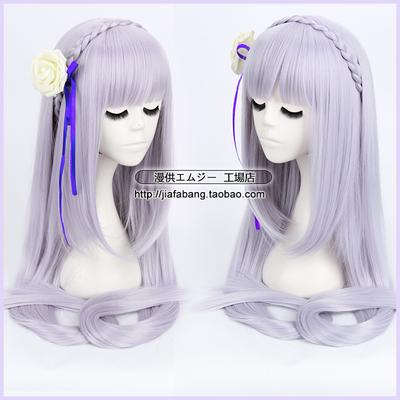taobao agent Zero-starting life in another world Emiliaia cos wig light lavender + braid headband
