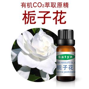 Satya Indian Gardenia Tinh Dầu 5 ml Supercritical CO2 Gốc Tinh Dầu Thơm Hương Liệu Tinh Dầu