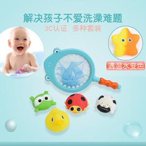 Rõ ràng trẻ em của đồ chơi tắm trẻ sơ sinh bé chơi nước bộ câu cá hồ bơi nước bóp pinch