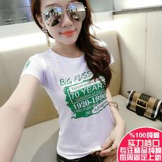 实拍#短袖T恤女2018夏装新款韩版女装印花修身纯棉白色短袖T恤女