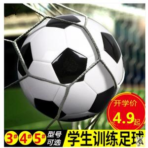 Cổ điển màu đen và trắng chân đích thực 4th bóng đá trẻ em bóng đá sinh viên đào tạo bóng